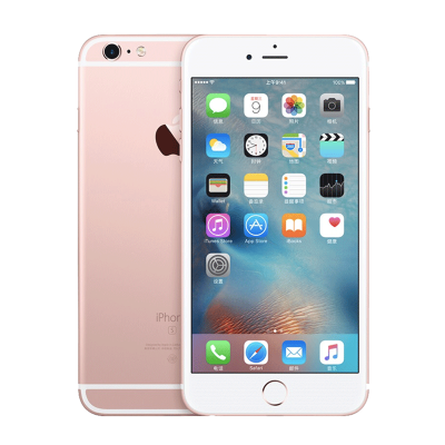 【二手9成新】苹果/Apple 6s/iPhone 6s 玫瑰金色 64GB 移动联通电信全网通4G苹果手机 国行