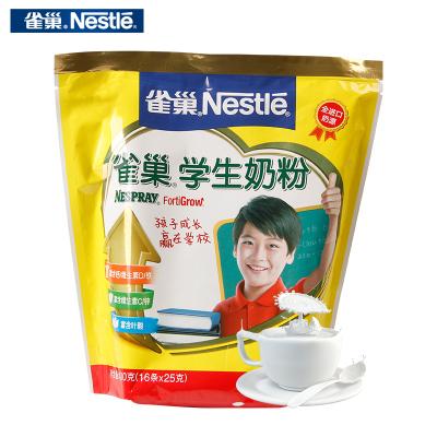 雀巢学生奶粉400g袋装16小条青少年成长奶粉早餐牛奶含钙铁锌