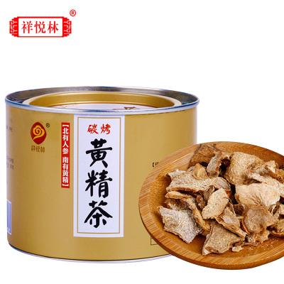 祥悅林九華山特產野生碳烤黃精茶熟黃精切片中藥材養生茶地藏黃精