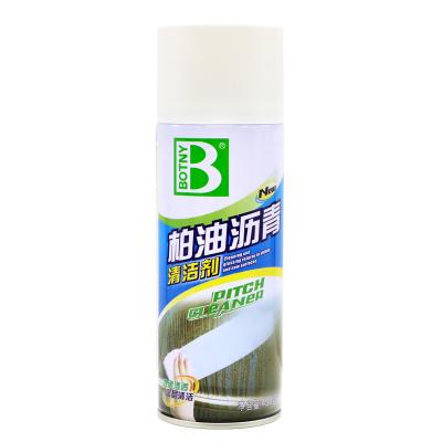 保賜利柏油瀝青清洗劑白色汽車用不干膠清除劑強力去污車外清潔劑450ml