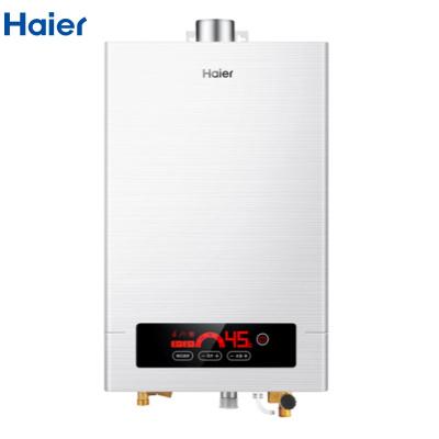 【99新】 Haier/海尔 13升燃气热水器 天然气 精控恒温 五档变升节能 JSQ25-13A2S