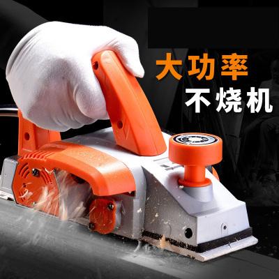 木工电刨手提刨家用多功能电刨子压刨机古达木工工具电动工具 铝体双刀片(工具箱包装)