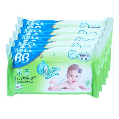 ABC's BB亲柔海藻精华婴儿洁肤棉湿纸巾不含酒精5包50片