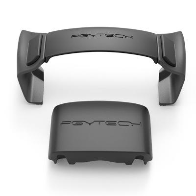 大疆创新 御 Mavic 2 航拍机 无人机配件 PGYTECH束桨器