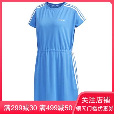 【迪麗熱巴同款】阿迪達斯 ADIDAS NEO 女子時尚舒適連衣裙DW7787 C