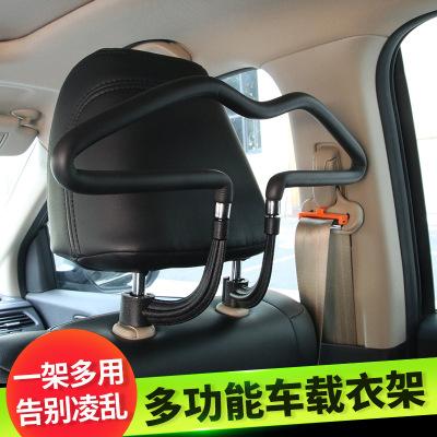怡靈 加固型PU衣服架 多功能車載不銹鋼車內掛衣架 汽車用晾衣用品