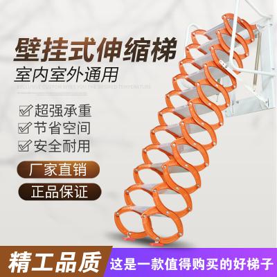 氫哈 伸縮樓梯 壁掛式伸縮樓梯室外樓梯閣樓家用復式室內戶外折疊伸拉梯升降梯子 鈦鎂合金加厚加筋2.2米以下