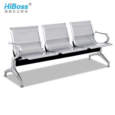 HiBoss连排座椅三人位机场铁沙发医院候诊输液椅3人位银行公共场所椅子