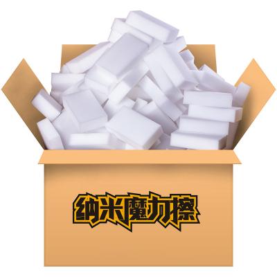 規格【白色8*5*3cm 80片】洗碗家居清潔神奇魔力擦清潔海綿納米海綿海綿擦