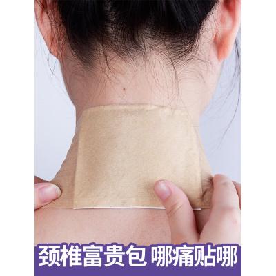 頸膜貼去頸紋脖子護理頸膜滋潤補水保濕護理頸膜貼提拉緊致去頸紋細紋去黑脖子 5片