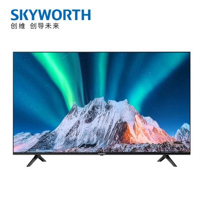 創維(Skyworth)55M9S 55英寸4K超高清智能wifi語音 超薄全面屏平板彩電 16G大內存防藍光護眼電視