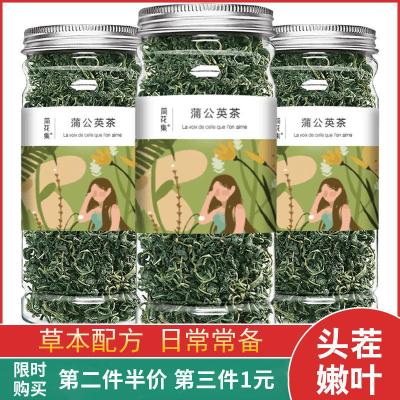 簡花集 蒲公英茶 約50g/罐