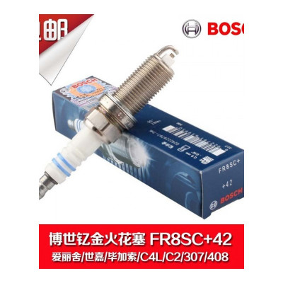 博世标准型火花塞FR8SC+42 爱丽舍/世嘉1.6 2.0/毕加索/C4L/C2/307/408/起亚K5/帅客 包邮
