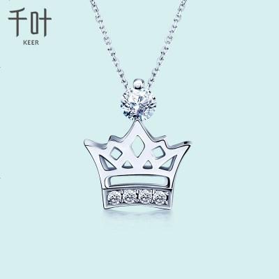 千葉珠寶KEER dada系列SWEET小王子18K金鉆石皇冠吊墜項鏈墜無鏈