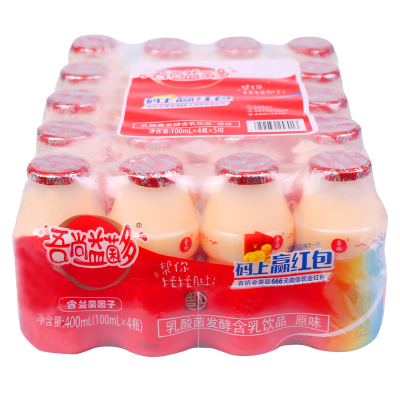 吾尚益菌多乳酸菌饮品儿童酸牛奶饮料整箱原味100ml*20瓶
