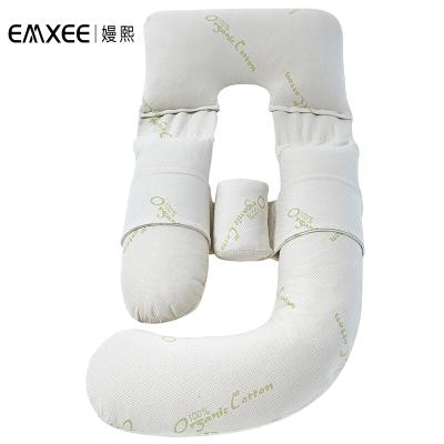 嫚熙(EMXEE)孕妇枕头护腰侧睡枕多功能睡枕侧卧抱枕托腹孕期用品睡觉靠枕