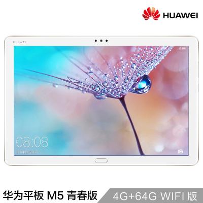 【二手99新】HUAWEI/华为平板 M5 青春版 10.1英寸智能语音平板电脑 4GB+64GB WiFi版 香槟金