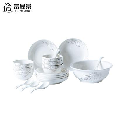 富昱景 碗碟套装家用欧式景德镇陶瓷餐具盘子碗中式餐具套装碗盘 火树银花