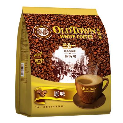 馬來西亞進口舊街場白咖啡原味三合一速溶咖啡粉15條袋裝570克