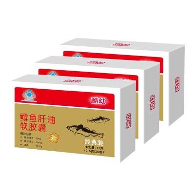 酷幼鱈魚油軟膠囊0.5*30粒/盒 3盒裝