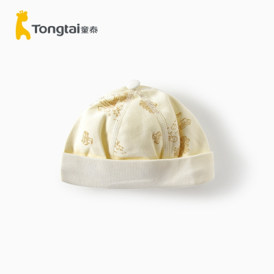 童泰2020年新款純棉新生兒帽子男女寶寶用品嬰幼兒新品胎帽套頭帽