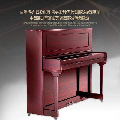 哈羅德鋼琴H-2L紅木色彎腿立式鋼琴