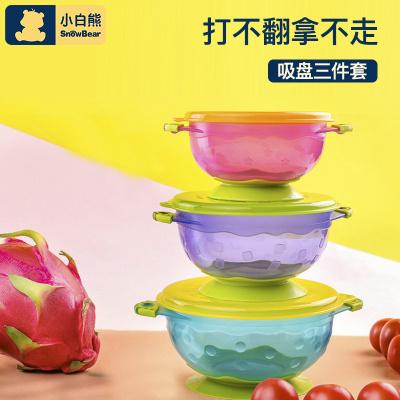 小白熊(Snow Bear)兒童餐具 嬰兒強力吸盤碗 寶寶喂食碗 3個裝 3-12個月PP材質 09619