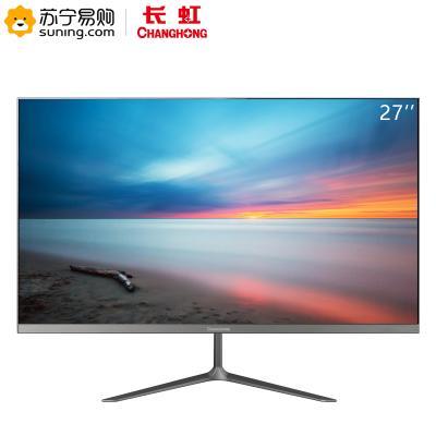 長虹(CHANGHONG) 27P620F 顯示器27英寸 1080P高清 IPS原色硬屏 金屬超薄微邊框 HDMI接口 家用辦公 混色