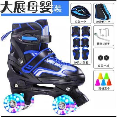 雙排輪滑鞋男四輪閃光滑冰鞋兒童成人溜冰鞋套裝3-6-11-18歲初學