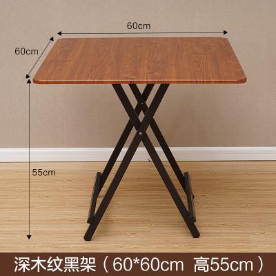 便携可折叠式四人餐桌子户外家用棋牌桌可打麻将桌