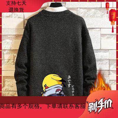 冬季大童毛衣男孩13-15歲青少年16初中學生14加絨加厚款17針織衫