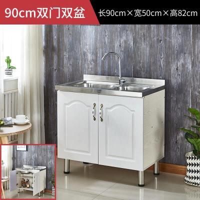 簡易櫥柜灶臺柜組裝經濟型不銹鋼碗柜廚房水槽柜定制出租房儲物柜 90雙盆款
