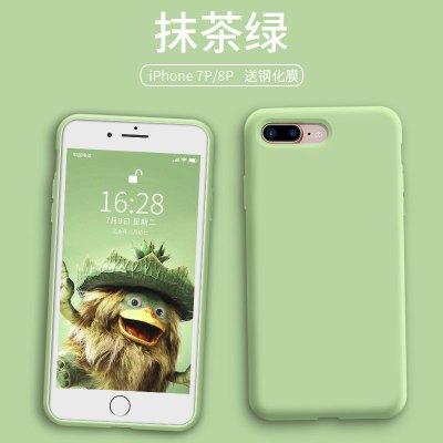 【买2送1】苹果7手机壳8plus液态硅胶7plus6splus手机套iphone7磨砂防摔全包8P软壳7P6s超薄6