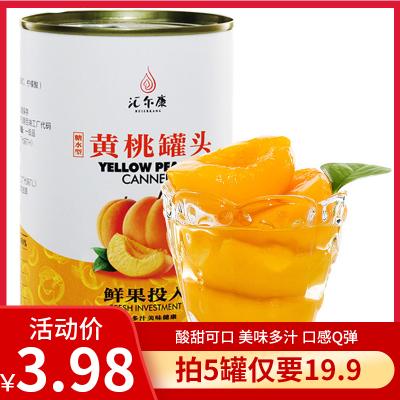 匯爾康 果汁黃桃水果糖水罐頭 方便速食 休閑零食 單罐裝