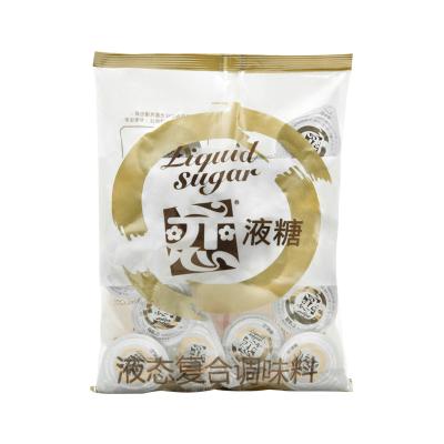臺灣戀牌白糖球 果糖球 原味糖漿 咖啡調味果糖好伴侶 10mlX20粒