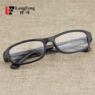 隆峰(Longfeng)智能自動調焦老花鏡防疲勞男女款老花眼鏡超輕漸進多焦點花鏡