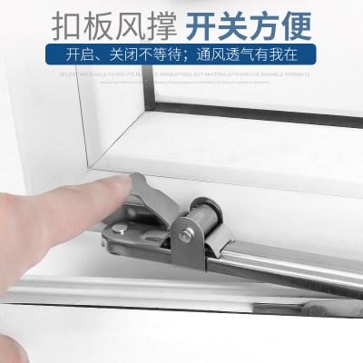 不銹鋼伸縮風撐閃電客 塑鋼窗劃撐桿平開窗限位器角度控制器窗配件