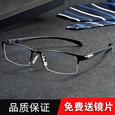 SUN TILES近視眼鏡男防藍光輻射有度數超輕商務眼鏡框半框舒適可配眼鏡成品眼睛近視鏡66071