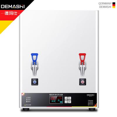 德瑪仕(DEMASHI)商用開水器 YT-2K(20GY)開水機步進式全自動直飲機 電熱燒水機器辦公室壁掛式熱開水爐箱
