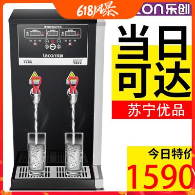 樂創(lecon) 80L黑色開水機商用步進式開水器全自動電熱熱水器不銹鋼奶茶店設備全套