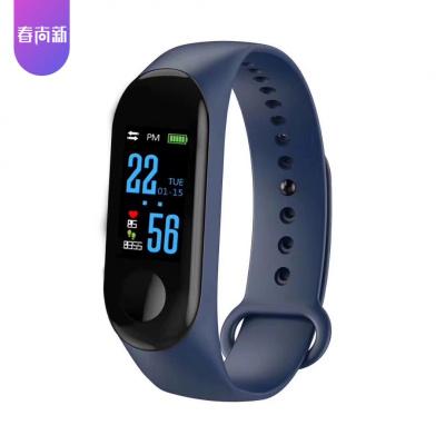 【蘇寧直營】智能手環計步器心率血壓血氧藍牙運動智能手環