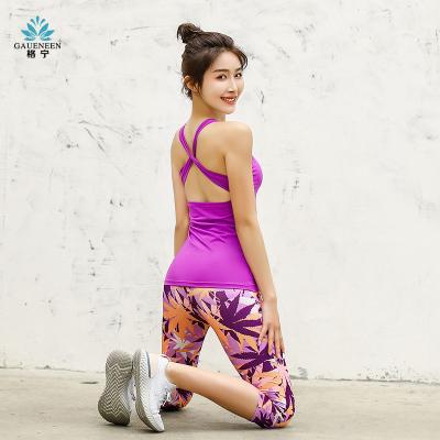 七分褲瑜伽服套裝女兩件套無袖美背專業健身服運動套裝花褲跑步服