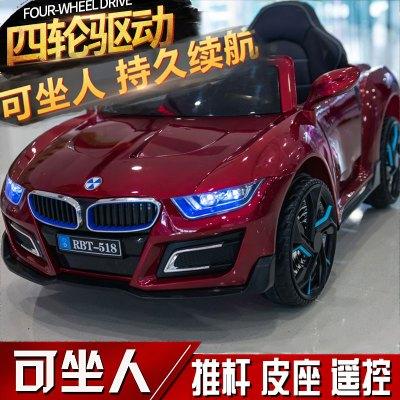 兒童車電動汽車四輪玩具車開心孕寶寶4輪可坐人男孩女孩遙控車可坐大人