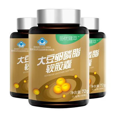 每優健萃 大豆卵磷脂軟膠囊60粒*3瓶裝 可搭配魚油輔助絳血脂