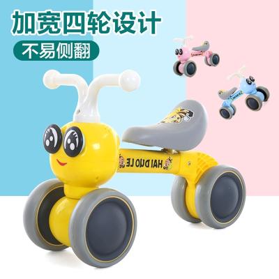 智扣儿童平衡车婴儿学步滑行车宝宝一周岁生日礼物无脚踏溜溜车玩具车