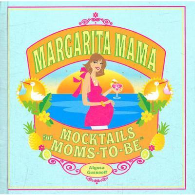 MARGARITA MAMA(ISBN=9781594742156) 英文原版