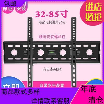 液晶电视挂架通用壁挂三星夏普索尼32/43/49/50/55/65寸墙上支架