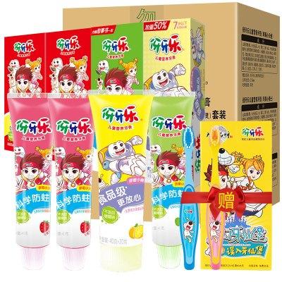 伢牙樂 兒童牙膏套組(草莓味40g*2+蘋果味40g+鮮橙味40g+20g+贈牙刷*2+贈故事書)防蛀牙