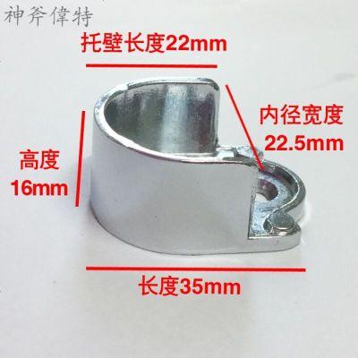 定做 加厚不銹鋼管座不銹鋼管固定配件底座圓管法蘭座衣柜掛衣桿托衣托 開口22(2只+螺絲+膨脹)