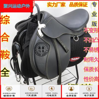 蘇寧運動戶外馬鞍子全套馬具超纖教練綜合鞍大小矮馬鞍具馬術用品新年聚興新款